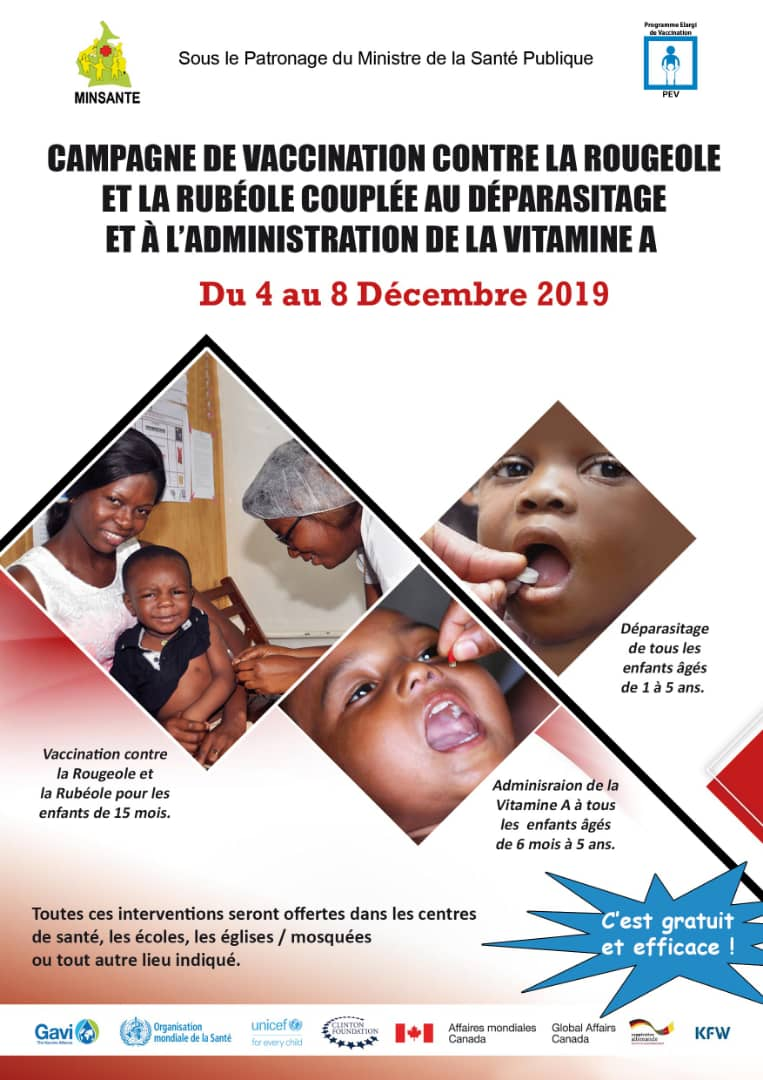 AfficheCampagneRougeole4 8Dec2019